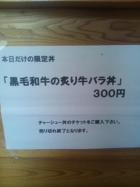 25f06c27.jpg